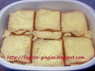 Σουφλέ με ψωμί του τόστ - από «Τα φαγητά της γιαγιάς»