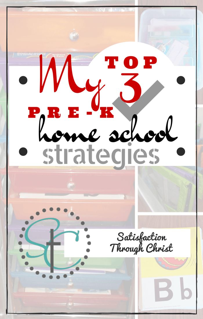 My Top 3 Pre K Home School Strategies for Early Learning at Home with Toddlers and Preschoolers : Simple, Easy, Inexpensive, Organized #homeschool | Satisfaction Through Christ