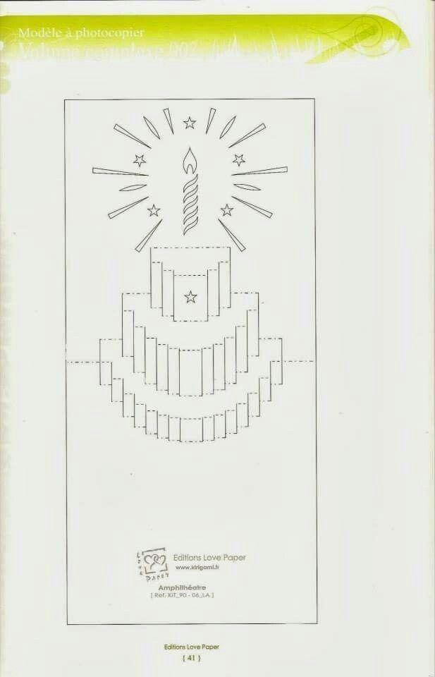 Открытка киригами торт схема, именами надежда днем