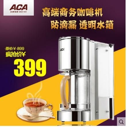 Free shipping AC - D15A high-grade commercial coffee machines drip tight with mobile transparent glass tank Coffee machine //Price: $US $206.24 & FREE Shipping //     #clknetwork