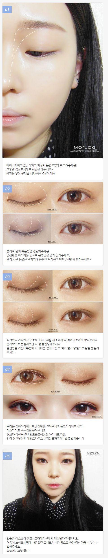 Korean Makeup Tutorial Easy Daily Look : Brown Eye Tutorial | The Cutest Makeup