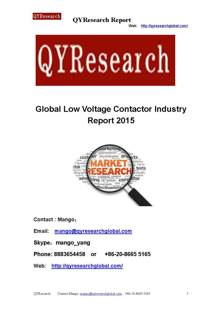 Global low voltage contactor industry report 2015