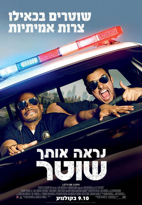 Watch Let's Be Cops 2014 Full Movie Online Free