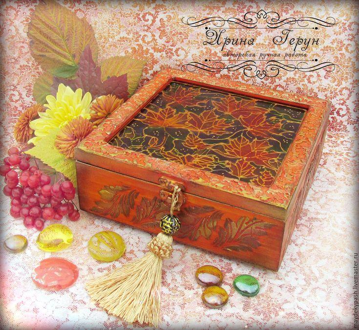 """Купить Шкатулка """"Осенние переливы"""" - шкатулка для украшений, шкатулка, шкатулка ручной работы, шкатулка для мелочей"""