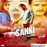 Dil Sala Sanki Mp3 Songs Download In High Quality, Dil Sala Sanki Mp3 Songs Download 320kbps Quality, Dil Sala Sanki Mp3 Songs Download, Dil Sala Sanki All Mp3 Songs Download, Dil Sala Sanki Full Album Songs Download,Dil Sala Sanki djmaza,Dil Sala Sanki Webmusic,Dil Sala Sanki songspk,Dil Sala Sanki wapking,Dil Sala Sanki waploft,Dil Sala Sanki pagalworld