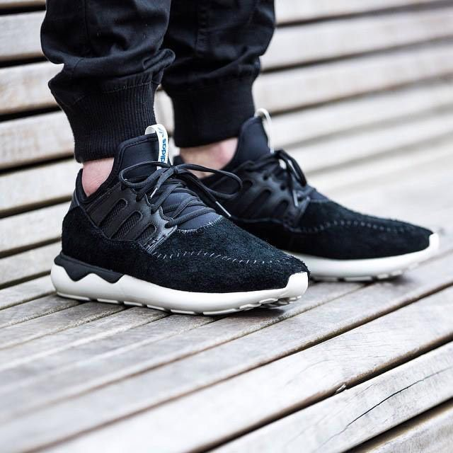 Adidas tubular toddler Brussel