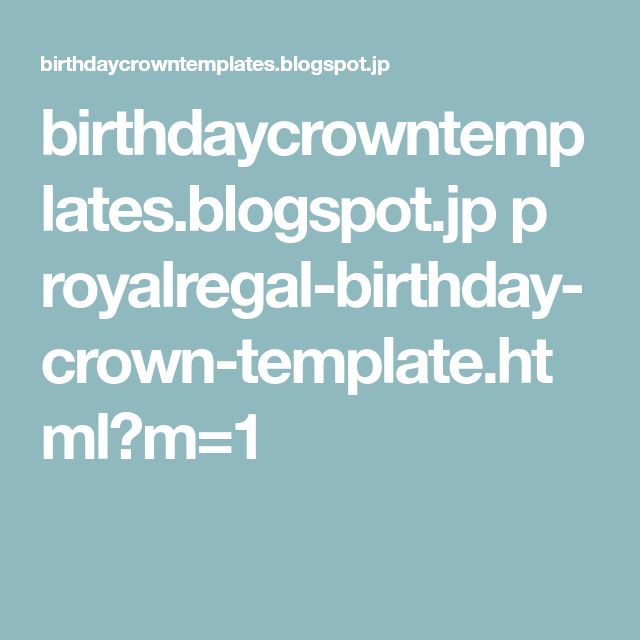 The 25+ best Crown template ideas on Pinterest Crown printable - crown template