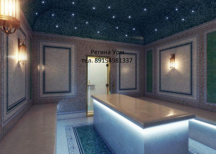 Хамам - Ампир - Термы - Классический стиль - Дизайн интерьеров - reginaurm.ru