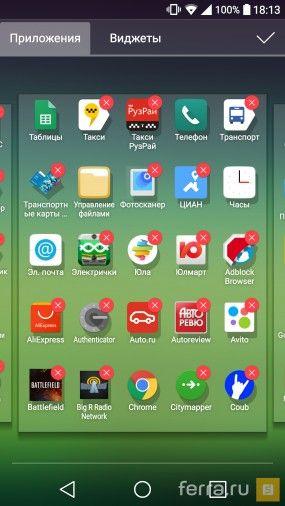 Способ удаления приложений в ряде моделей ASUS, LG и Samsung
