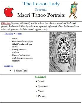 Maori New Zealand Tattooing Portrait Drawing lesson! Your students will be enthused learning about the Maori while creating tattoo portraits. Available for purchase.