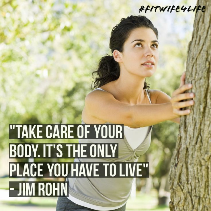 """""""Take care of your body. It's the only place you have to live"""" – Jim Rohn #takecare #bodyforlife #nourish #bridalicious #fitwife #eatplaylove @fitwife4life"""