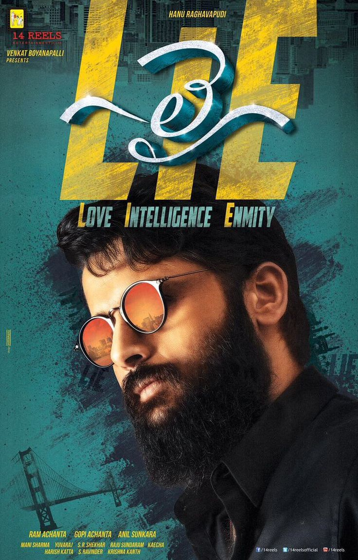 Lie is an Upcoming Telugu Movie. Nithin is the Main Lead Role. It is the Nithin's 24th Movie. After success ofA aa, He started this Upcoming Project on 2017. LIE is coming with the Tag Line of LOVE INTELLIGENCE ENMITY Lie movie RAM ACHANTA, GOPI ACHANTA, ANIL SUNKARA, Mani sharma doing Music for lie movie....
