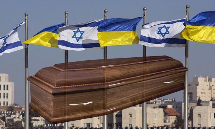 Перевозка груза 200 из Израиля в Украину. Круглосуточная доставка тел умерших с гробом в Украину самолётом. Цена транспортировки груза 200 из Израиля в Украину - доступная.