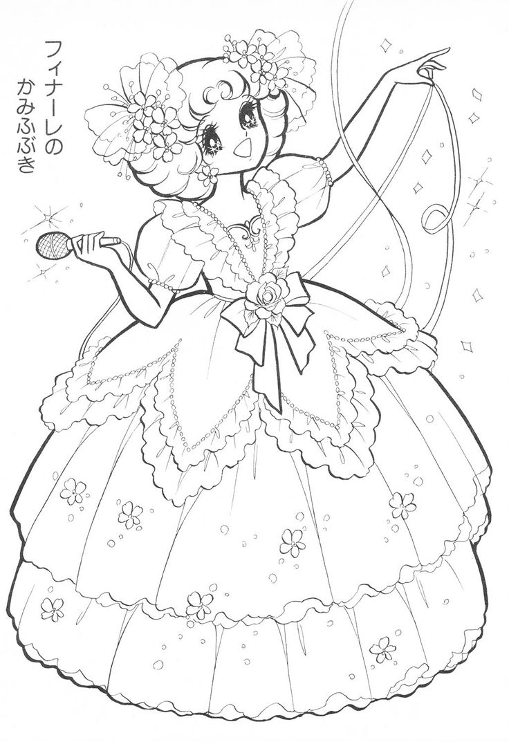 Japanese princess coloring pages - Photo Melody Pops 26 Jpg