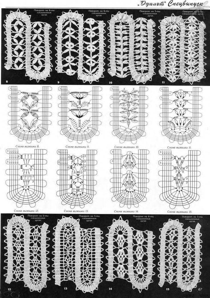 Irish crochet motif - aa_0119.jpeg § con schema chiaro, ma da vedere §