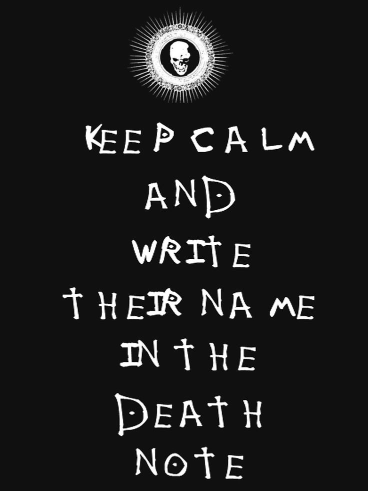 """""""Death Note - KEEP CALM AND WRITE THEIR NAME IN THE DEATH NOTE"""" Lightweight Sweatshirt by TotoroXkawaii 