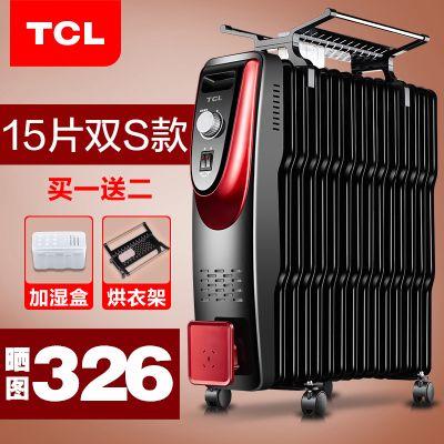 aquecedor casa aquecimento fogão de aquecimento elétrico do radiador de óleo aquecer a sala interior top 15 óleo de aquecimento Ding Ding definir unha mordida
