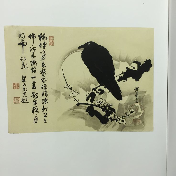 Beady eye crow japanese art art artwork