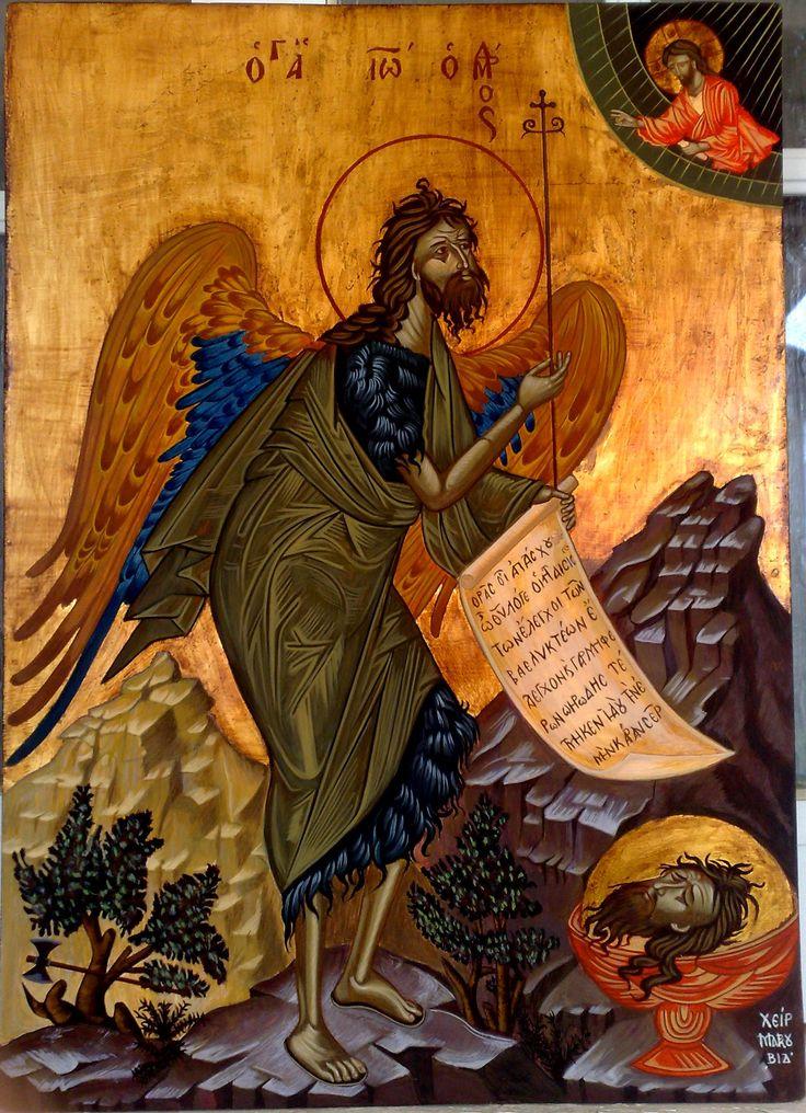 άγιος Ιωάννης ο πρόδρομος