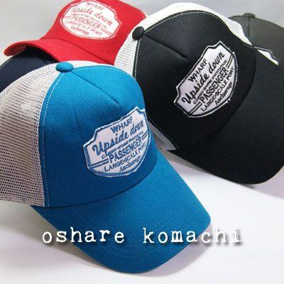 帽子 メンズ キャップ  [Passenger ワッペンキャップ]メッシュキャップ【レビュー記載で送料350円!】【 帽子専門店 】【楽天市場】