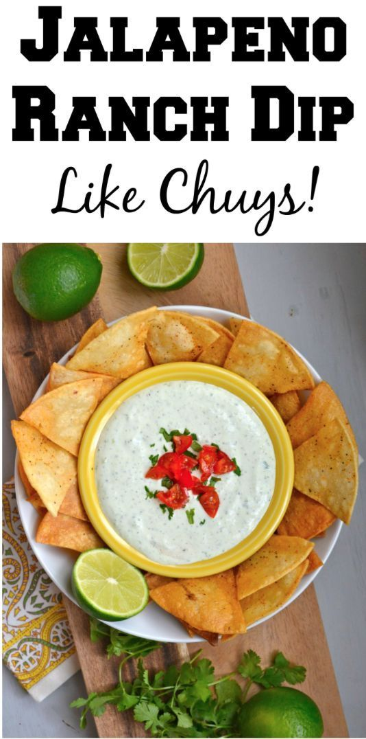 Creamy Jalapeno Ranch Dip! Just like the Jalapeo Ranch Dressing from Chuy's! I LOVE this stuff!!