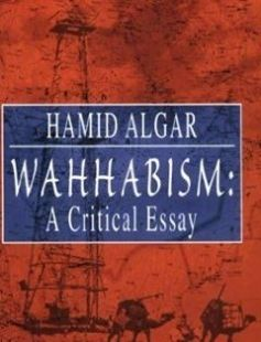 Wahhabism: A Critical Essay free download by Hamid Algar ISBN: 9781889999135 with BooksBob. Fast and free eBooks download.  The post Wahhabism: A Critical Essay Free Download appeared first on Booksbob.com.