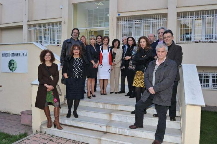 Παλαιοντολογικό Ιστορικό Μουσείο Πτολεμαΐδας  Museum