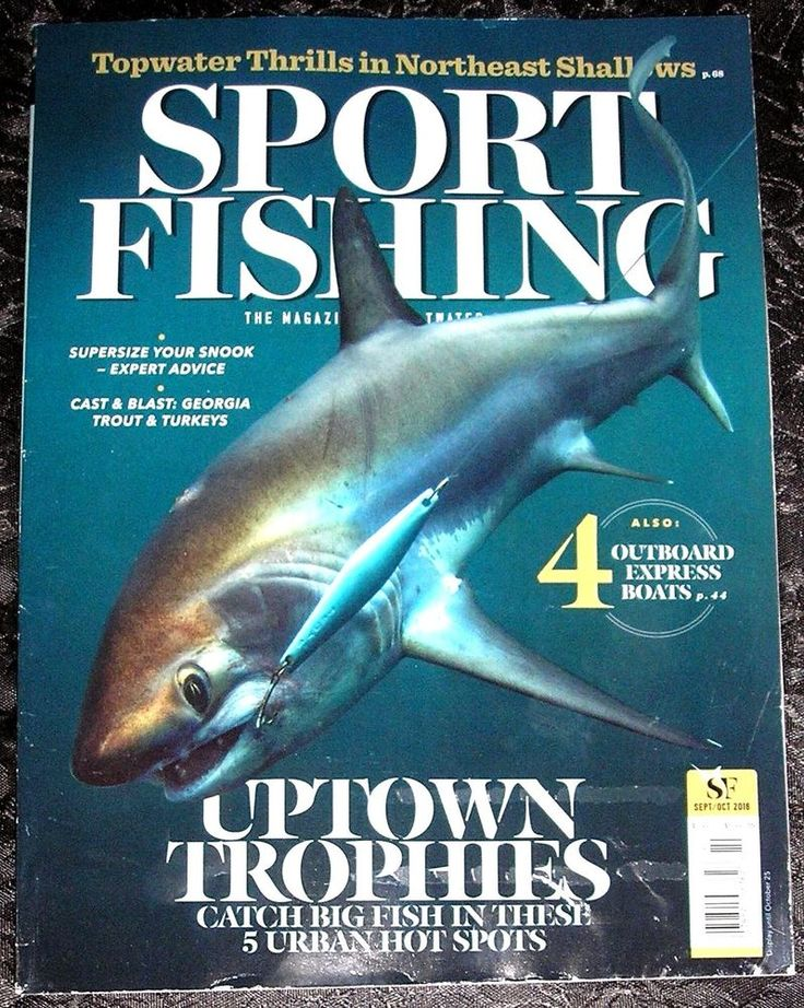 Sport Fishing Magazine  September/October 2016  (NO LABEL ON THE COVER)