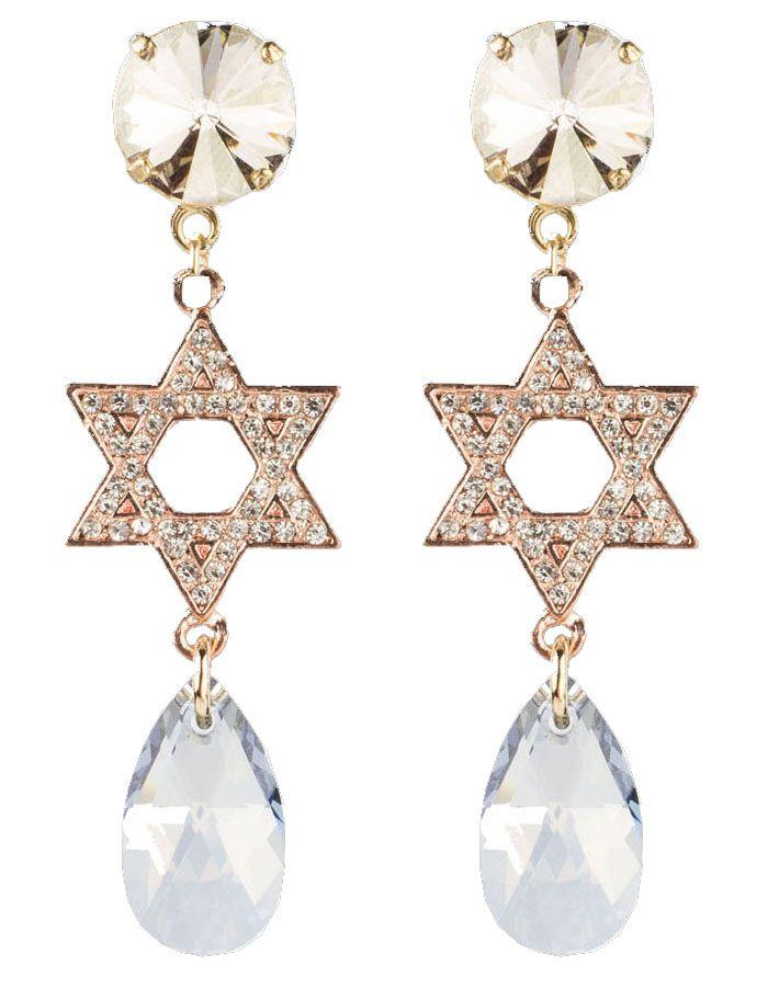 PEZZO UNICO - Bottone  in cristallo Swarovski, stella in metallo e strass, goccia Swarovski Design by Onirica Jewelry