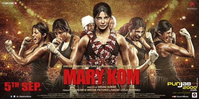 Check out the 1st look trailer to Priyanka Chopra's in Mary Kom