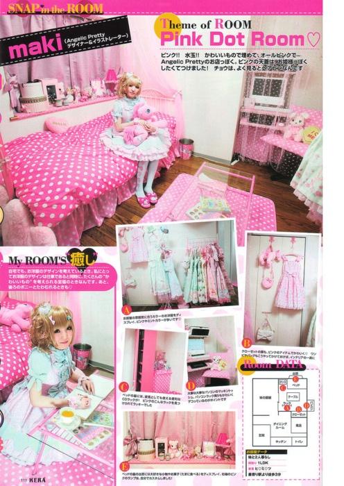 pink dot room