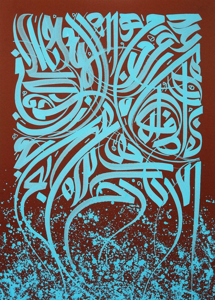 2014   SASAN NASERNIA / VISUAL ARTIST