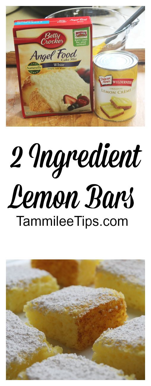 2 Ingredient Lemon Bars Recipe! So easy to make!