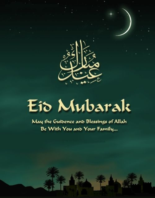 (08/08/13) - Happy Eid - Eid Mubarak