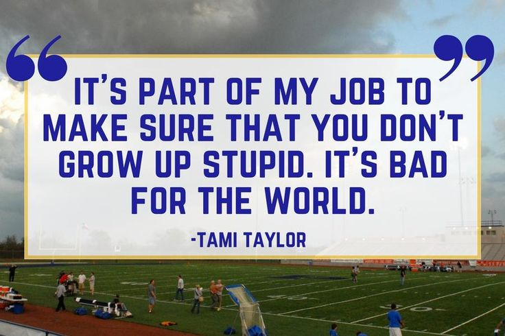 Friday Night Lights Quote: Growing Up Stupid