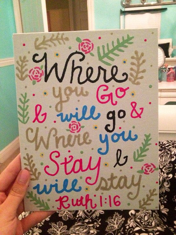 Ruth 1:16 Canvas. Quote with flower and dot by KatherineSMclean