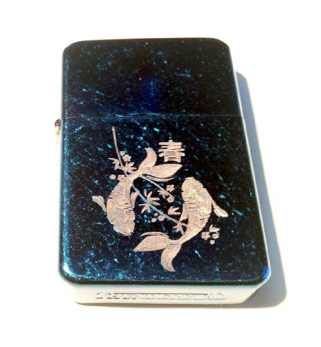 Vector KGM Thunderbird Custom Lighter  Japanese KOI Fish YIN Yang Character Logo Vintage Blue Ice High Polish Chrome Rare * You can get more details by clicking on the image.