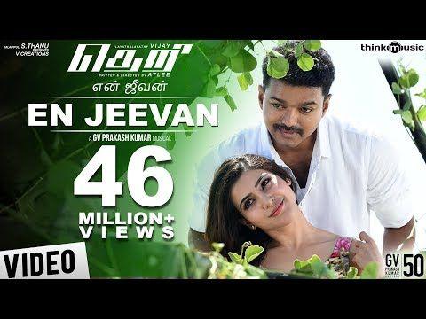 Theri Songs | En Jeevan Official Video Song | Vijay