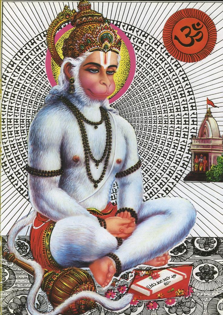 Hanuman - the ultimate religious devotee.  Patron of athletes and soldiers.