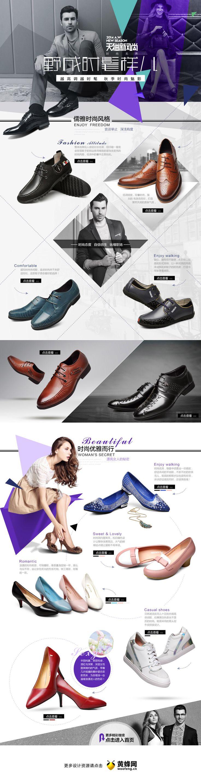意尔康皮鞋专辑导购专题,来源自黄蜂网http://woofeng.cn/