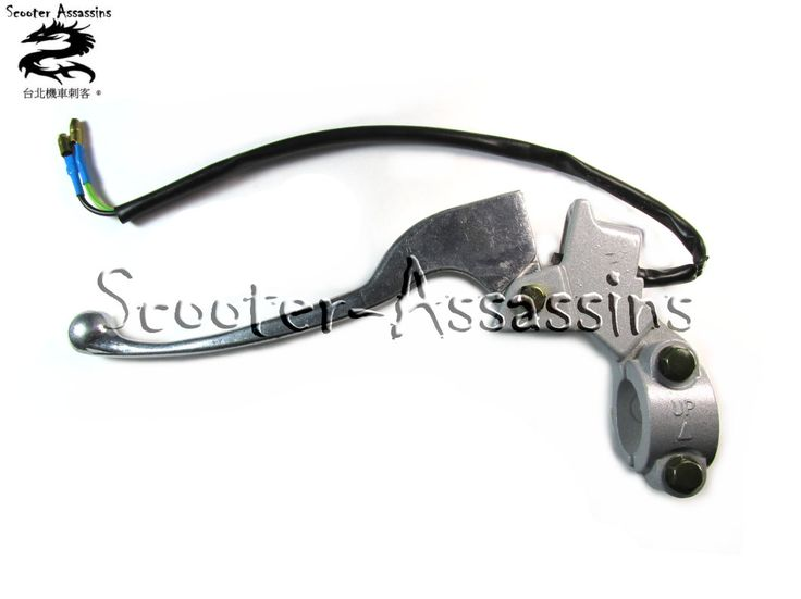 REAR BRAKE LEVER + FITTINGS + SWITCH for KYMCO Sento 50-100cc - Taipei Scooter Assassins