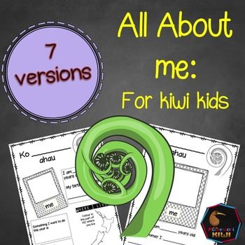 These All about me printables are made for New Zealand classrooms and are perfect for starting the new school year or Back to School time. There are 7 versions allowing this resource to be used for years 1-8 and to allow differentiation for multi age classrooms and be used all year around - perfect if you are taking over a class mid year!