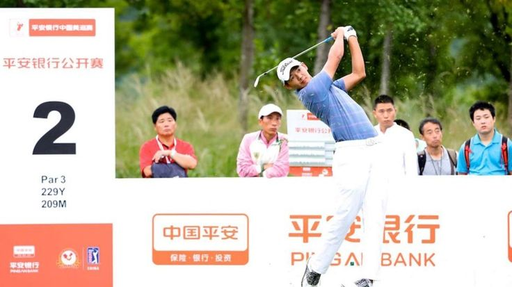 PGA TOUR-China ready to launch in 2018  International tour in China to offer players path to Web.com Tour and PGA TOUR  The PGA TOUR the worlds premier membership organization for touring professional golfers is once again partnering with the China Golf Association and is announcing it will operate PGA TOUR-China in 2018.  The PGA TOUR-China schedule will consist of a full schedule of tournaments and will begin in spring 2018 with each event offering a prize purse of at least 1.5 million RMB…
