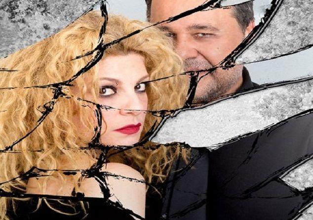"""Κερδίστε προσκλήσεις για την παράσταση """"Strass"""" με τον Αλέξανδρο Ρήγα & την Τάνια Τρύπη Στο El Convento Del Arte,  την Τετάρτη 11 Οκτωβρίου...."""