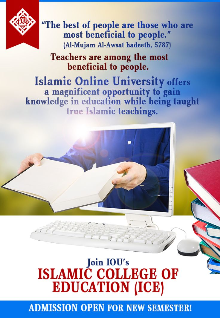Certificate: http://www.islamiconlineuniversity.com/ced/ Diploma http://www.islamiconlineuniversity.com/ded  Bachelor http://www.islamiconlineuniversity.com/bed/ Info@iou.edu.gm