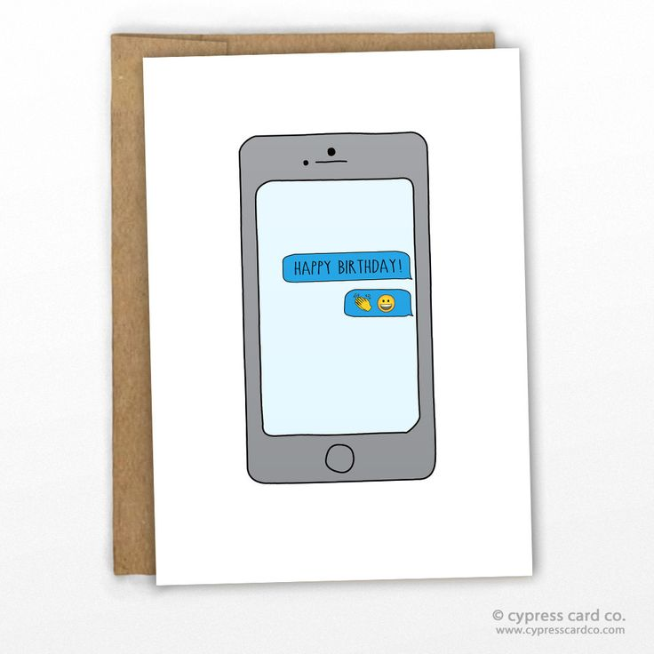 Funny Happy Birthday Card | Birthday Text by Cypress Card Co. | 100% Recycled | Made in the USA | See more at www.cypresscardco.com