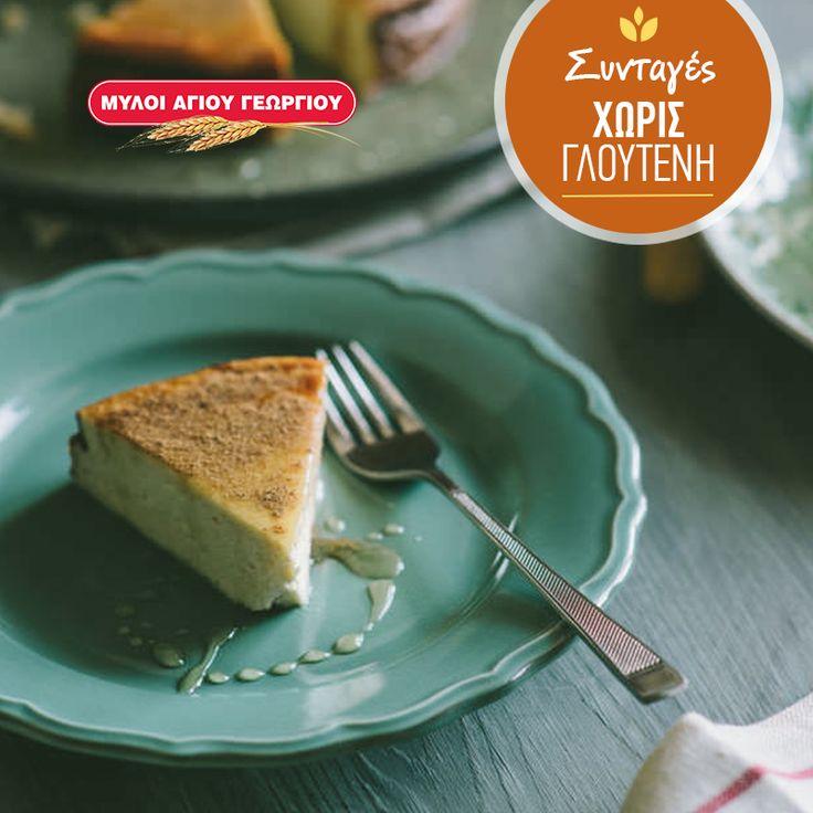 Τι θα λέγατε για μια γαλατόπιτα χωρίς γλουτένη; Ένα απολαυστικό παραδοσιακό γλυκάκι γεμάτο γεύση, με αλεύρι για όλες τις χρήσεις χωρίς γλουτένη από τους Μύλους Αγίου Γεωργίου! #myloiagiougeorgiou #glutenfree #pie #cooking #recipes