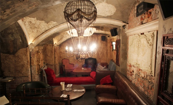 Mendeleev Bar, Moscow