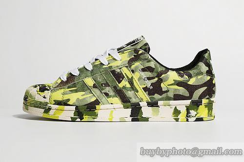 Adidas Edison Camo Green Flat Casual Skate Shoes