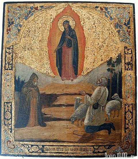 Commemoration of the Appearance of the Most Holy Mother of God at Pochaev, and the Leaving of Her Sacred Footprint there (1340) 11/24 April